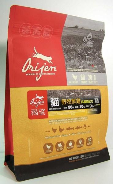 Orijen(渴望)