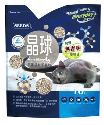 Seeds晶球奈米貓砂