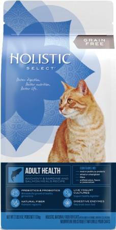★國際貓家★Holistic Select 活力滋天然糧 - 無穀三種魚配方(挑嘴成貓推薦)2.5LB/5LB/11.5LB