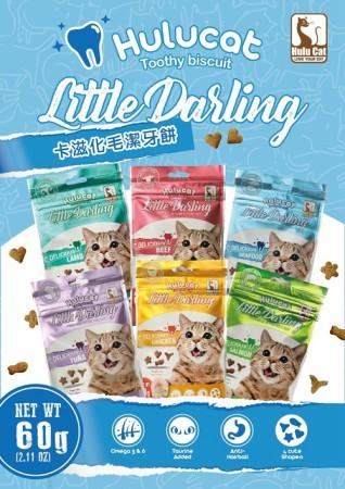 ☆國際貓家☆【Hulucat】卡滋化毛潔牙餅 60g