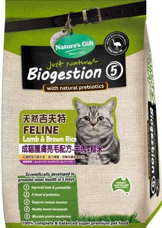 澳洲吉夫特天然糧Nature's Gift成貓護膚亮毛配方-羊肉+糙米