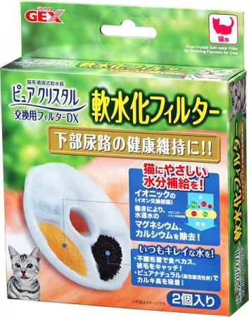 ★國際貓家★日本GEX 貓用飲水器 軟水化淨化濾心