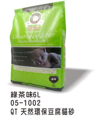 ☆國際貓家,8星級☆QT 天然環保豆腐貓砂-6L