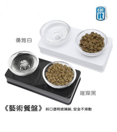 ☆國際貓家,簡約高雅☆Hagen 藝術餐盤-黑色/白色