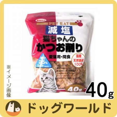 ☆國際貓家☆元氣王天然減鹽鰹魚薄片-40