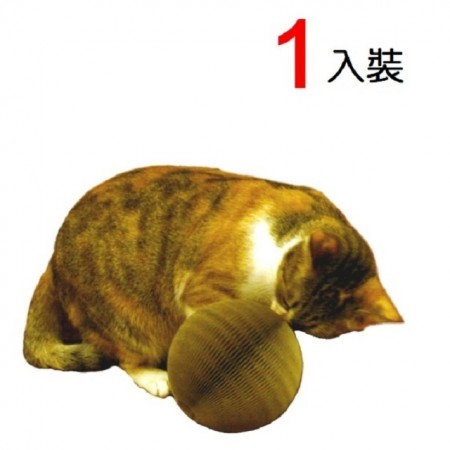 ☆國際貓家☆【No.88 倉庫】麒麟球(1入)