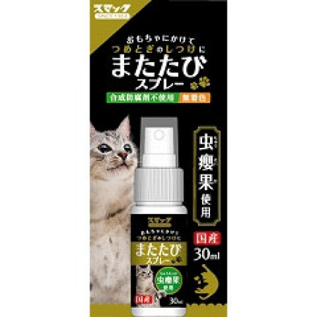 ★國際貓家★日本SMACK-蟲嬰果噴劑 30ML