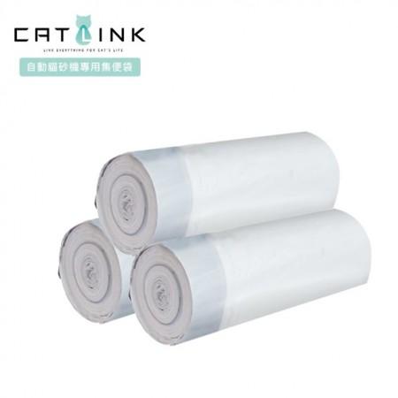 【CATLINK】自動貓砂機專用集便袋1卷(便利束繩設計 原廠垃圾袋)