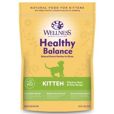 ☆國際貓家☆WELLNESS 寵物健康 健康均衡系列幼貓聰明照護食譜