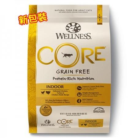 ★國際貓家★WELLNESS 寵物健康 Core無榖系列室內貓健康食譜