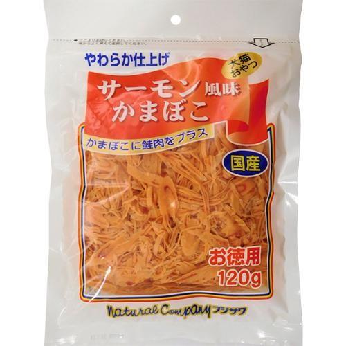 ☆國際貓家☆藤澤天然鮭魚絲-120G