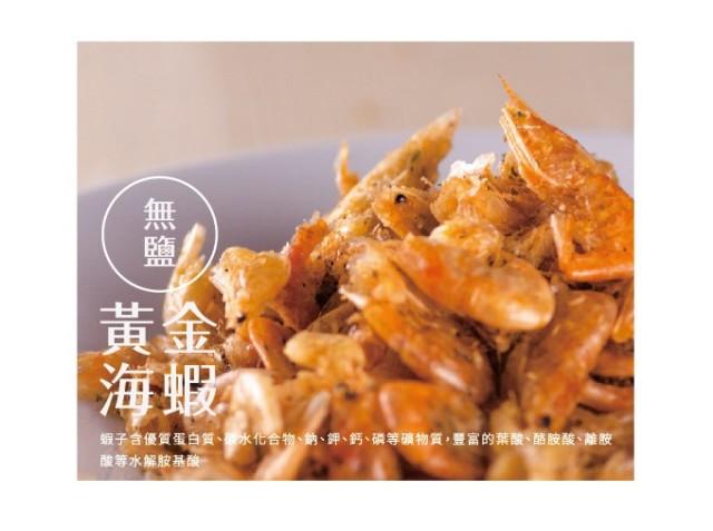 ☆國際貓家☆赫本-貓咪下酒菜-瘋狂香草蝦 20G