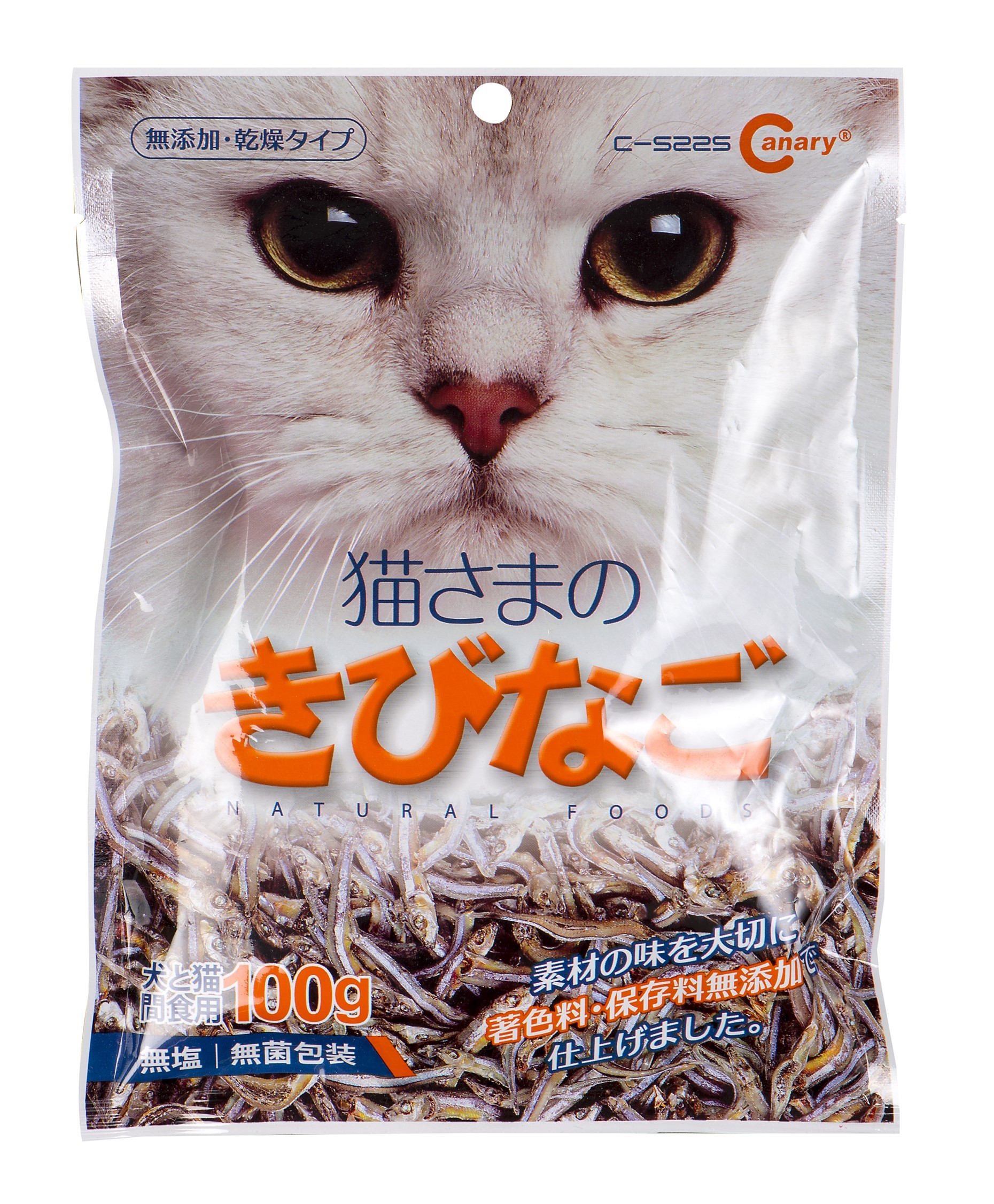 ☆國際貓家☆ Canary 貓大爺得銀帶鯡《無添加》-100G