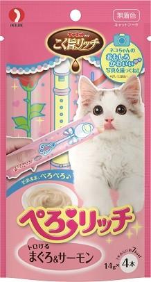 ☆國際貓家,最懂喵心☆PERORICH-沛萊亞 啾咪肉泥系列-14g*4條入