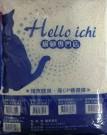 【平價CP↑】國際貓家HelloIchi<凝結大球>貓砂10L