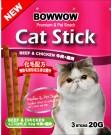 ☆國際貓家☆BOWWOW-貓肉條-化毛點心