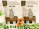 ☆國際貓家☆赫本賞食-貓的賞食(主食) 350g/包(新品贈手動鼠)