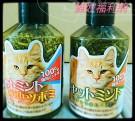 ☆國際貓家☆PetBest-健康彩食-貓草罐-31g