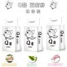 Q醬-礦型豆腐砂-櫻花/綠茶/原味豆奶香 6L