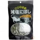 ☆國際貓家☆藤澤木天寥減鹽小魚乾-40g
