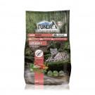 ☆國際貓家☆德國TUNDRA 鮭魚 藍河配方-(272G /1.45KG/ 6.8KG )