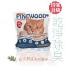 【PineWood】超凝結松木貓砂 2KG