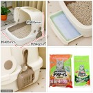 ★國際貓家★日本Unicharm 罩式雙層抗菌除臭屋型貓便盆-全配