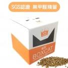 【SGS無甲醛認證】國際貓家橘標 樟子松木木屑貓砂
