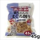 ☆國際貓家,新鮮發售☆元氣王鮪魚薄片-45G
