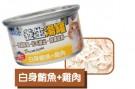 ☆國際貓家☆ 養生湯罐80G (除毛球)