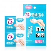 【奈森克林】貓砂盆專用消毒酒 精濕巾單片裝一袋(50片入/100片入)
