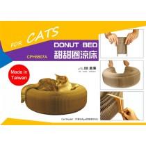 ☆國際貓家,收納超棒的全功能貓咪好物☆88號倉庫 甜甜圈涼床