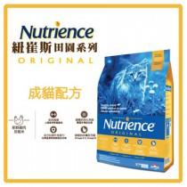 ★國際貓家★【Nutrience 紐崔斯】田園糧 - 成貓配方