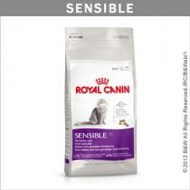 ★國際貓家★ Royal Canin 皇家-腸胃敏感貓S33(2KG/4KG/15KG)