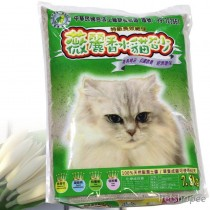 國際貓家 薇麗貓砂7.5KG