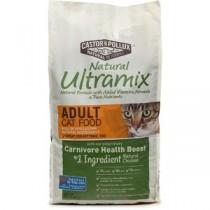 Natraul Ultramix 【 奇跡】天然寵物食品‧成幼貓入手包(400G)*優惠3包裝