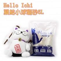 【平價CP↑】國際貓家HelloIchi<凝結小球>貓砂5L*7入