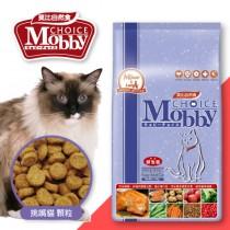☆國際貓家☆Mobby 莫比自然食-挑嘴成貓饕客配方-1.5KG/3KG/7.5KG