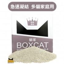 【凝結力重視+多貓家庭適用】貓家灰標 極速凝結小球貓砂 貓屋精裝組10KG