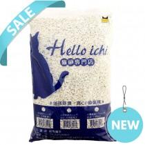 【可沖馬桶】貓家 天然豆腐砂貓砂2.5KG
