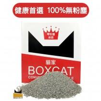 【健康無塵礦砂】貓家紅標 頂級無塵除臭貓砂經濟組 家庭號經濟組24KG