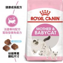 ★國際貓家★Royal Canin 皇家-離乳貓專用BC34(2KG/4KG)
