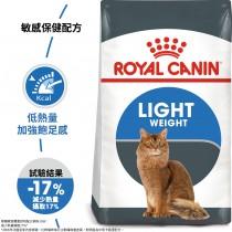 ★國際貓家★ Royal Canin 皇家-肥胖貓L40(2kg/3.5KG/10KG)
