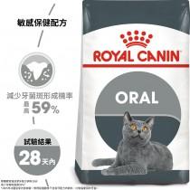 ★國際貓家★Royal Canin 皇家-皇家強效潔牙貓 O30-(1.5KG/3.5KG)