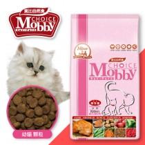 ☆國際貓家☆Mobby 莫比自然食-幼貓/懷孕授乳貓專業配方-1.5KG/3KG/7.5KG