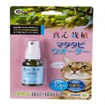 ☆國際貓家☆真心栽植-蟲癭果噴劑35ML