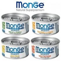 ☆國際貓家☆義大利Monge Monoprotein Flakes頂級系列