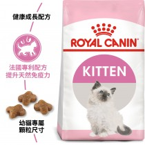 ★國際貓家★Royal Canin 皇家-幼母貓-K36(2KG/4KG/10KG)