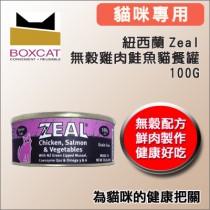 ★國際貓家★Zeal紐西蘭無榖海魚鮮鮭貓餐罐100G