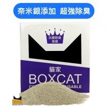 【Ag+銀添加,頂級除臭力】貓家紫標 奈米銀粒子除臭貓砂 家庭號經濟組25KG
